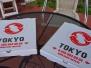 """Пицца и суши """"Токио"""""""