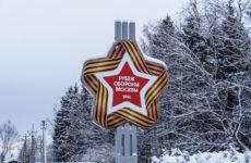 Реконструкция «Главный Рубеж» 4 декабря 2016 года в Луговой